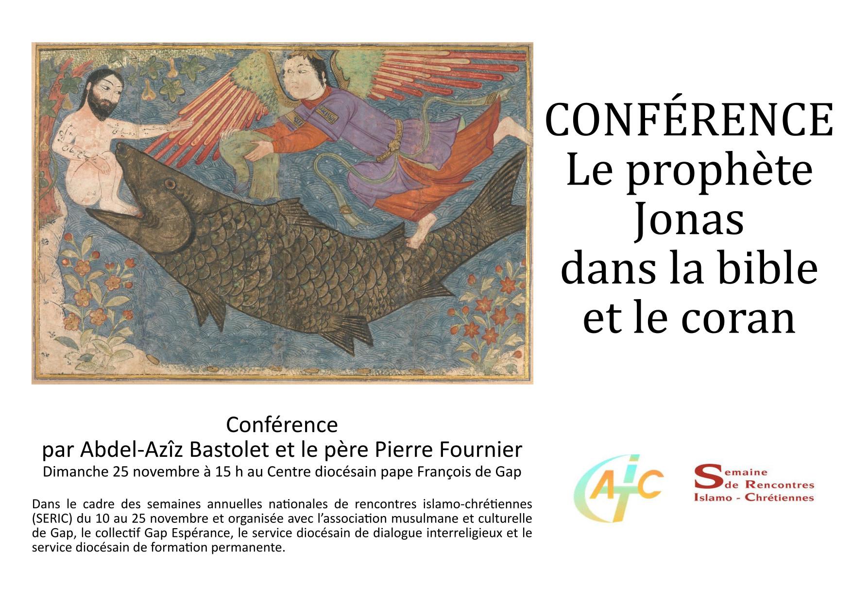 Le prophète Jonas dans la bible et le coran