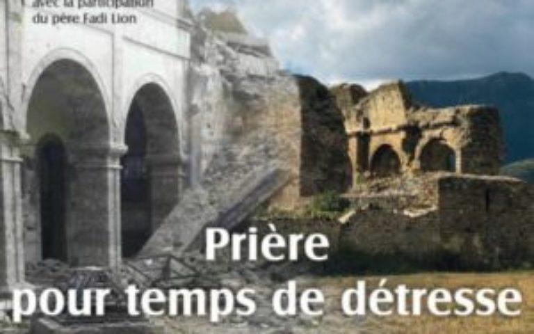 """Interview en ligne de DICI TV sur le CD des religieuses de Rosans """"Prière pour temps de détresse"""""""