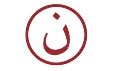 Rencontre des Chrétiens d'Orient présents sur le diocèse