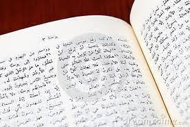 Réunion de lancement pour des cours d'arabe parlé à Veynes le 14 mai.