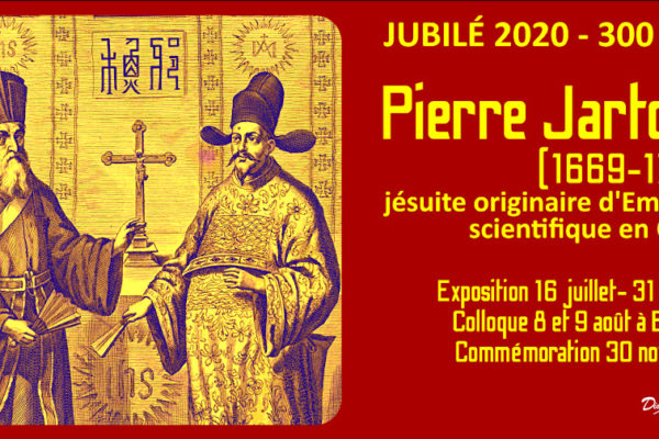 Jubilé Jartoux : les inscriptions pour le colloque sont ouvertes